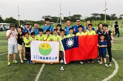 踢出台灣之光!台中國安國小足球小將亞太盃冠軍