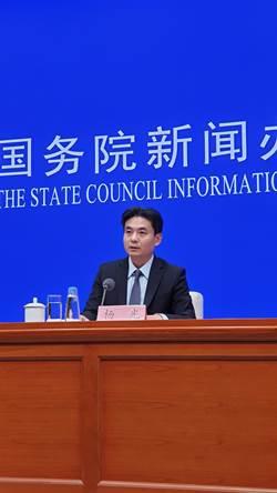 回應反逃犯條例 陸國務院:堅決支持林鄭月娥