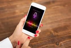 小心!Siri不只偷錄啪啪啪 偷看A片她也會出聲!