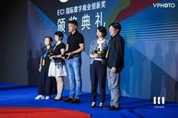全球電商新風口!美賣 KOL 社群電商以「模式創新類」奪得艾奇獎金牌