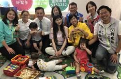 8月1日新育兒福利政策上路