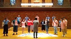 「台中室內合唱團」勇奪國際賽二金 台中之光「聲」艷第35屆寶塚國際室內合唱大賽