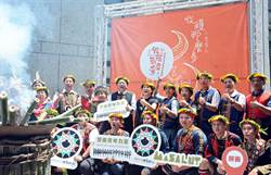 原民收穫節 雙東青年展現活力