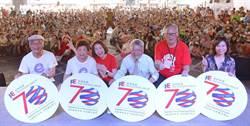 遠東集團首波募書近萬份 捐贈3公益團體