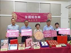 全國嫁妝餅創意競賽開跑 今年主題台南味