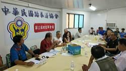 跆拳道》理監事會議罷免理事長 五人小組接管