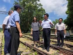 林佳龍:舊山線鐵道復駛經費17億元 中央全額負擔