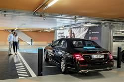 太方便啦 無人駕駛自動停車全球首例
