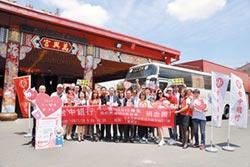 台中銀捐血活動 26日開跑