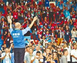 下架民進黨!韓國瑜出征選總統 射穿雲箭號召大團結