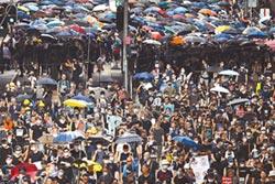 香港上環暴動案開庭 大批港人到場聲援