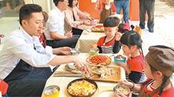 小學新鮮人 竹市衝衝衝