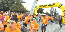 12國7500人 跑遍鹿港之美
