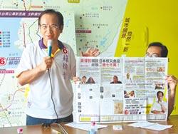 創黨正流行!蘇煥智「台灣維新黨」24日成立