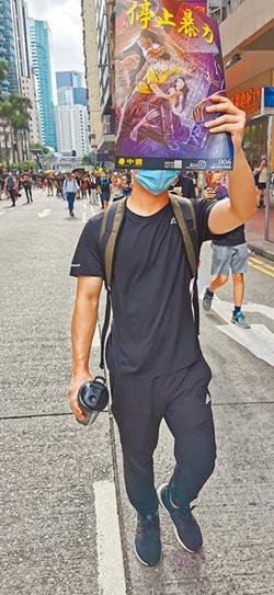 728示威升級 港警射催淚彈清場