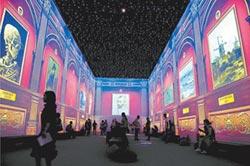 刷展!京城文化消費新景觀