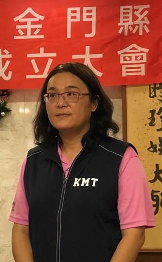 金門立委陳玉珍拚出口碑   陳氏宗親會提名競選連任