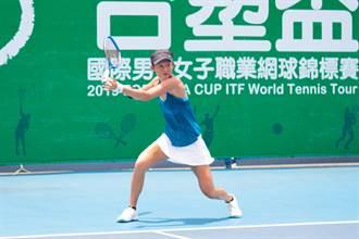 台塑盃女網》會外賽開打 四台將笑納勝利