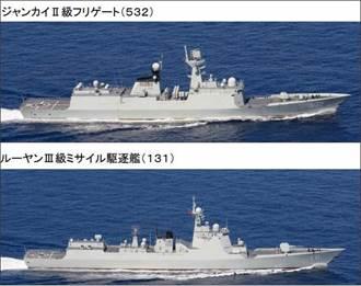 回應美艦航行台海 陸艦頻繁穿越宮古海峽