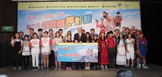 國泰學童圓夢計畫  助攻潛能達標、正面能量
