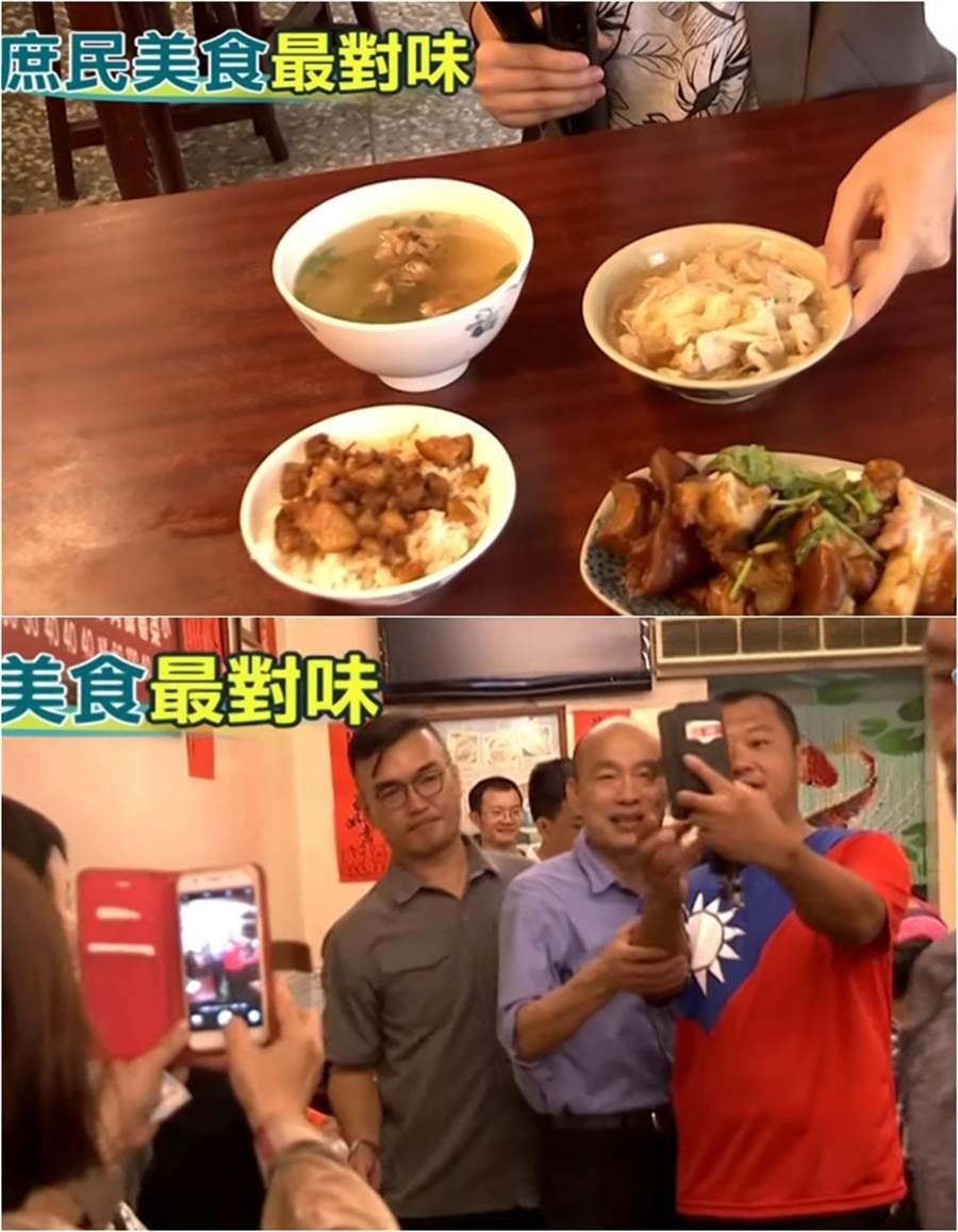 上圖:記者重新示範當時韓國瑜點了滷肉飯、滷白菜、滷豬腳、還有最重要,每次來必點的排骨酥湯。下圖:韓粉要合照。(圖/翻攝中天新聞)