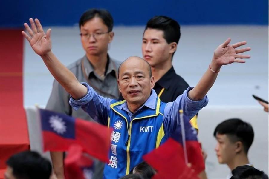 國民黨全代會提名高雄市長韓國瑜參選2020總統,強調這是「中華民國生死之戰」。(資料照片)