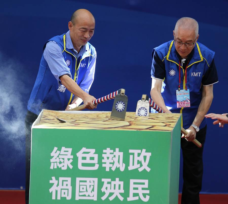 國民黨總統提名人韓國瑜(左)與黨主席吳敦義(右),一同用鋤頭「鋤舊創新」,共同打破綠色執政。(圖/本報資料照,黃世麒攝)