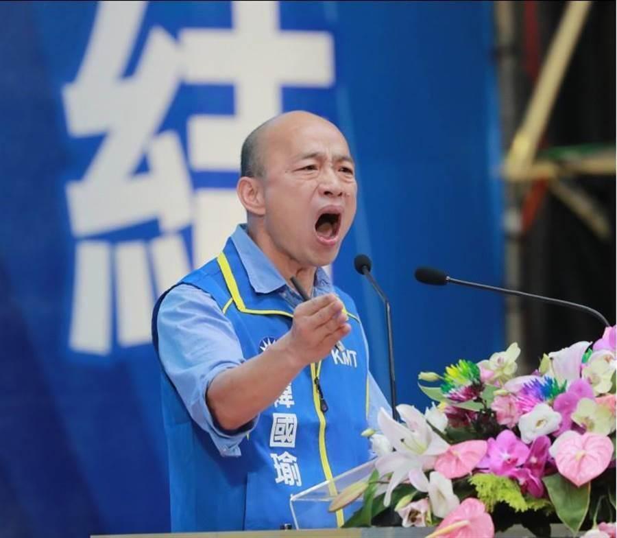 國民黨全代會28日舉行,正式通過韓國瑜為國民黨總統提名人。(陳怡誠攝)