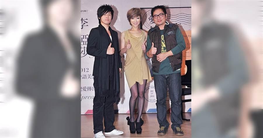因製作專輯而相戀的范揚景(左)與李婭莎(中)(右:謝誌豪),曾同台出席發片記者會。