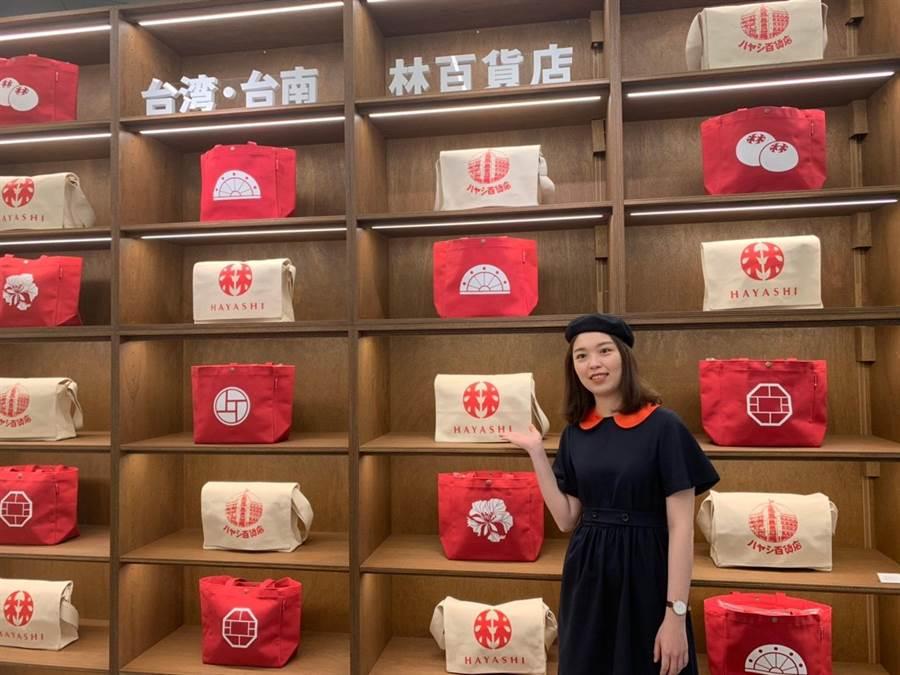 林百貨首度進軍海外,帶著自家限定文創商品前進沖繩琉貿百貨。(林百貨提供)