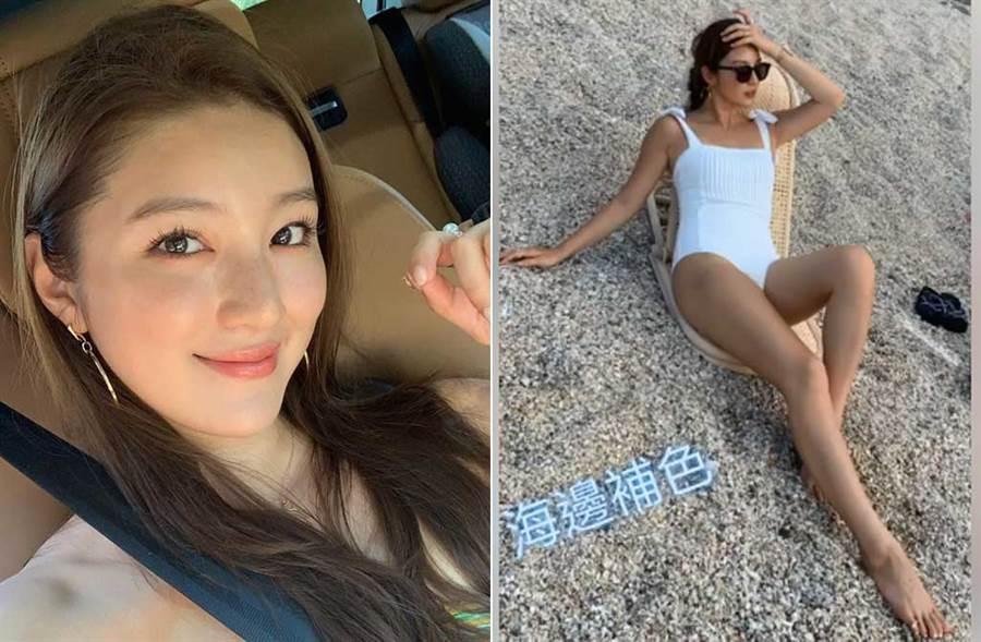 陳泱瑾難得曬泳裝辣照,但眾人焦點卻都在她過長的腳趾上。(取材自陳泱瑾臉書)