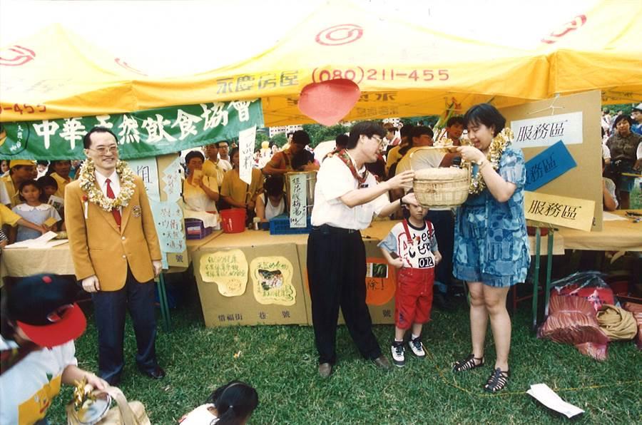 永慶房屋1995年就曾在東區參與過「跳蚤大街四季趕集活動」圖左為孫慶餘董事長。