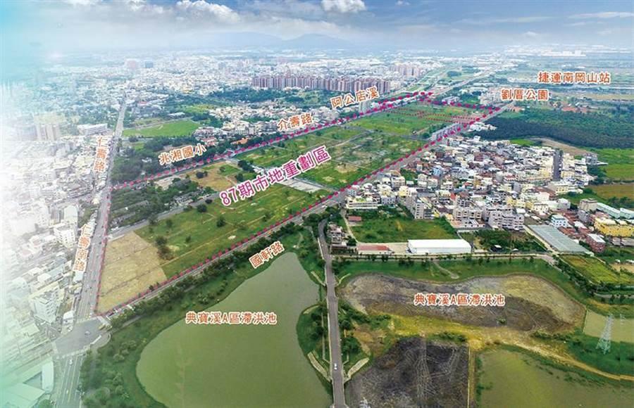(圖/高雄87期重劃區將在今年底完工,將與附近的捷運南崗山站串成一個生活圈。圖/高雄地政局提供)