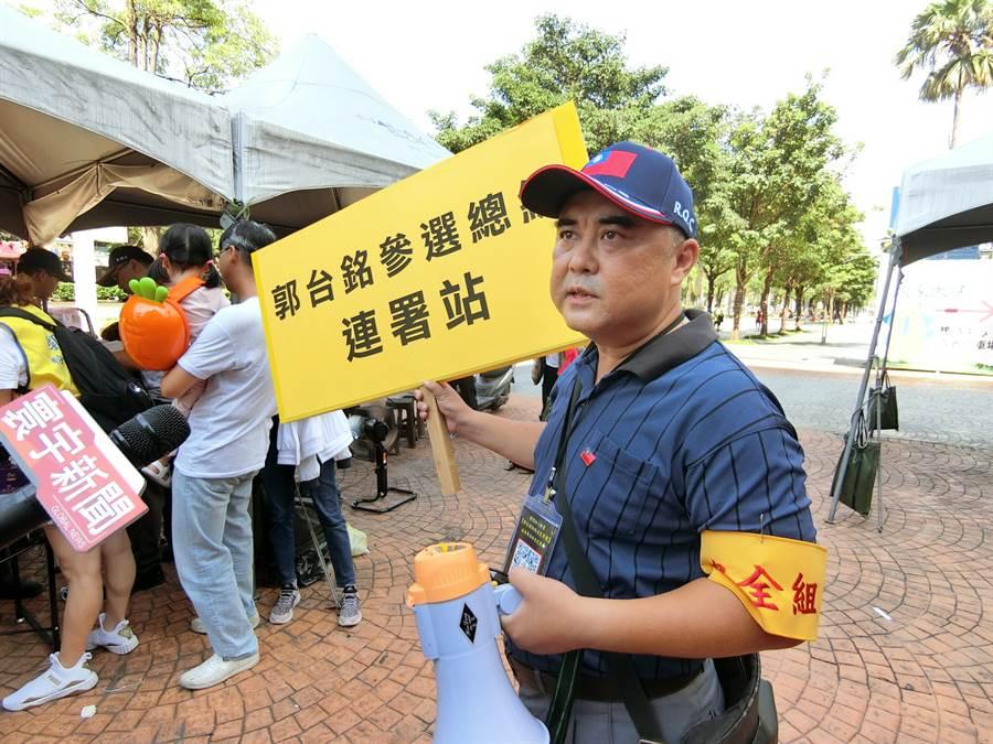 「老虎軍團」支持者表示,如果連署反應熱烈,可能會再增加兩天的連署時間。(盧金足攝)