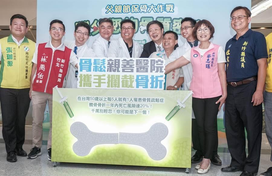 中醫大新竹醫院院長陳自諒(中)與來賓啟動「父親節保骨大作戰」。(羅浚濱攝)