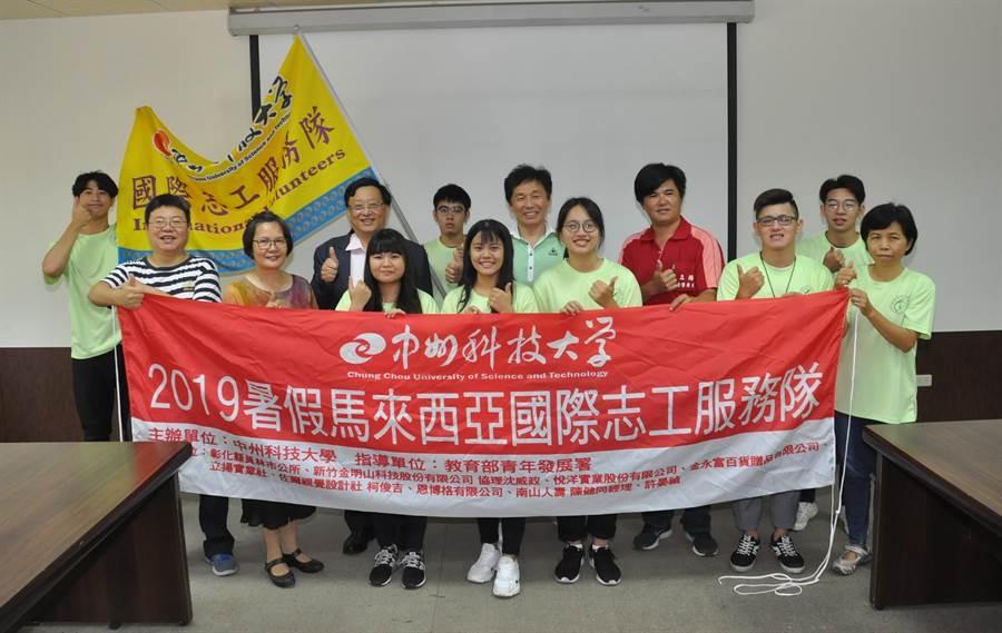 中州國際志工服務隊將前往馬來西亞育群國民型華文中學舉辦影視夏令營。(謝瓊雲攝)