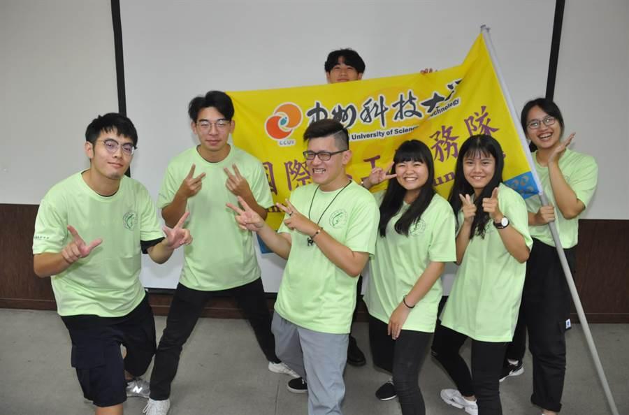 今年中州國際志工服務隊成員以視訊傳播系學生為主,以「影視美學、文化特攝」為服務主軸。(謝瓊雲攝)