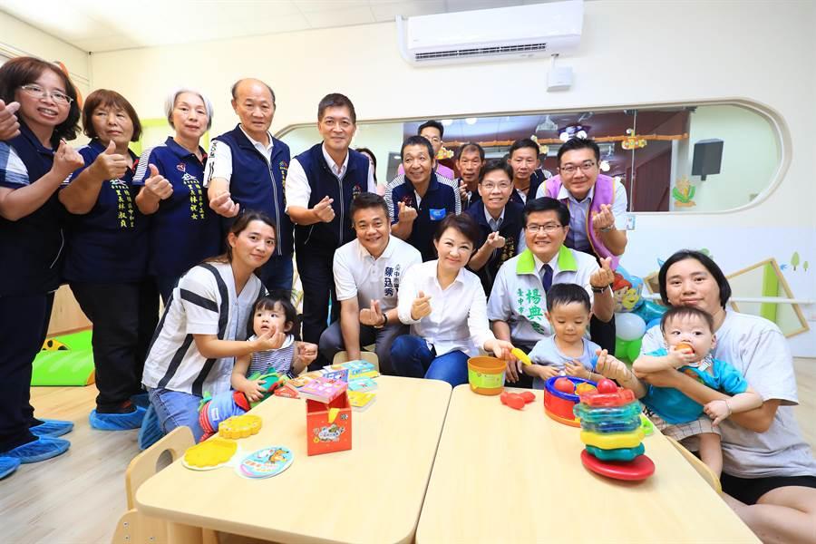 梧棲社區公共托育家園29日開幕,打造優質的育兒空間。(陳淑娥攝)