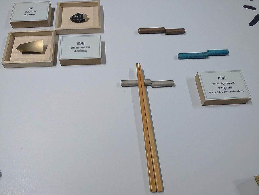 台灣設計、日本精造的「筷架」,右為「折射」左為「墨銅」與「面」,見證台日美學。