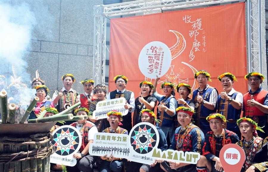 屏東縣政府舉辦原住民族收穫節,透過雙東青年合力,完整演繹原民文化的美好。(林和生攝)