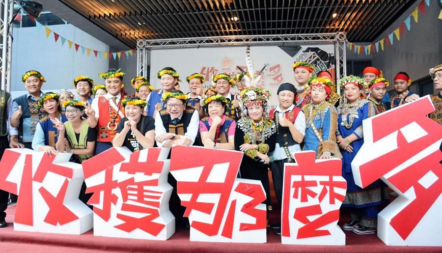 屏東縣政府舉辦原住民族收穫節,藉此希望在青年身上種下一顆種子,讓部落文化可以延續傳承。(林和生攝)