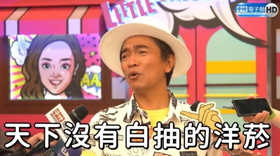 憲哥吳宗憲大聊超買洋菸的少校吳宗憲。(圖/中時電子報)
