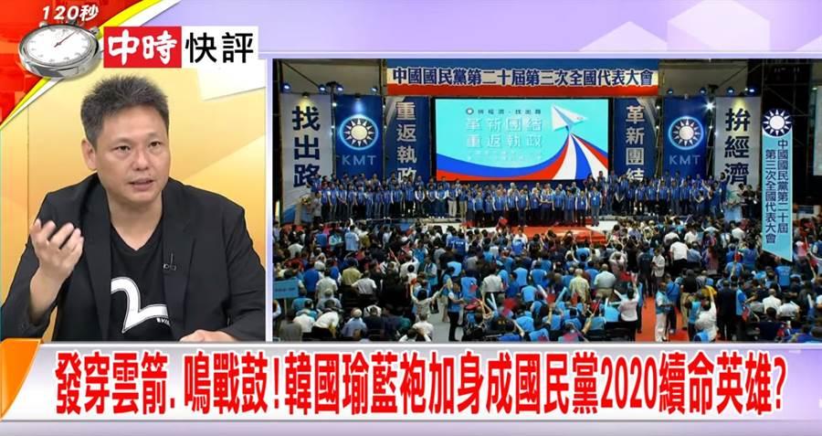 郭王選不選 藍縣市長態度 高市政穩固 韓的大難題?