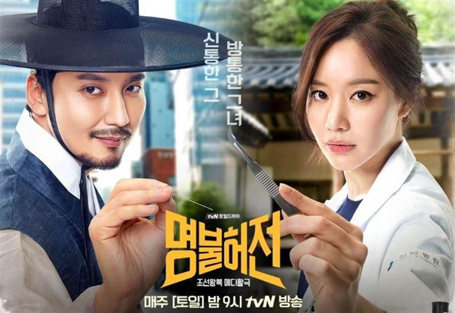金亞中前年和金南佶合作的韓劇《名不虛傳》創下高收視。(圖/翻攝自韓網)