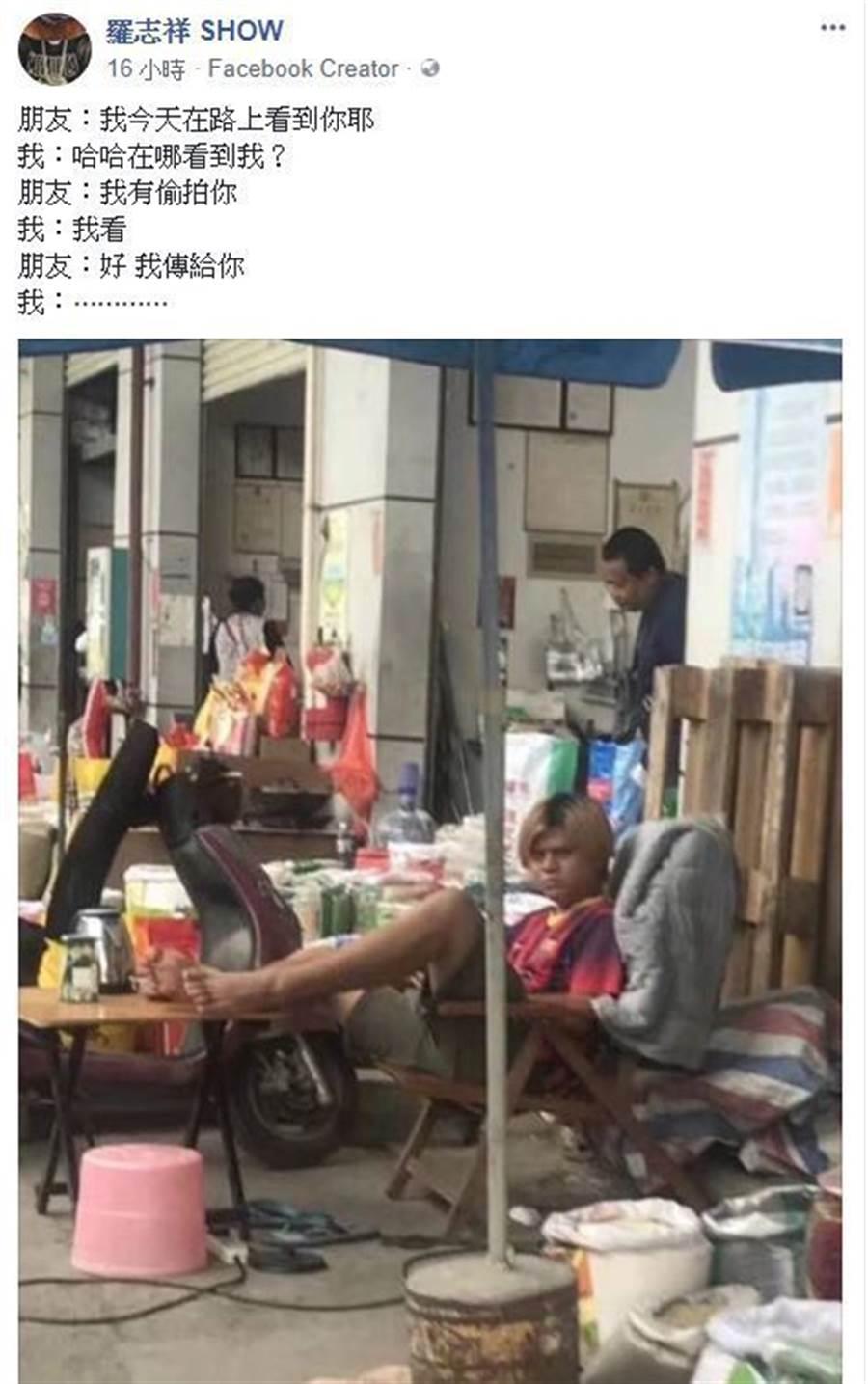 (圖/FB@羅志祥)