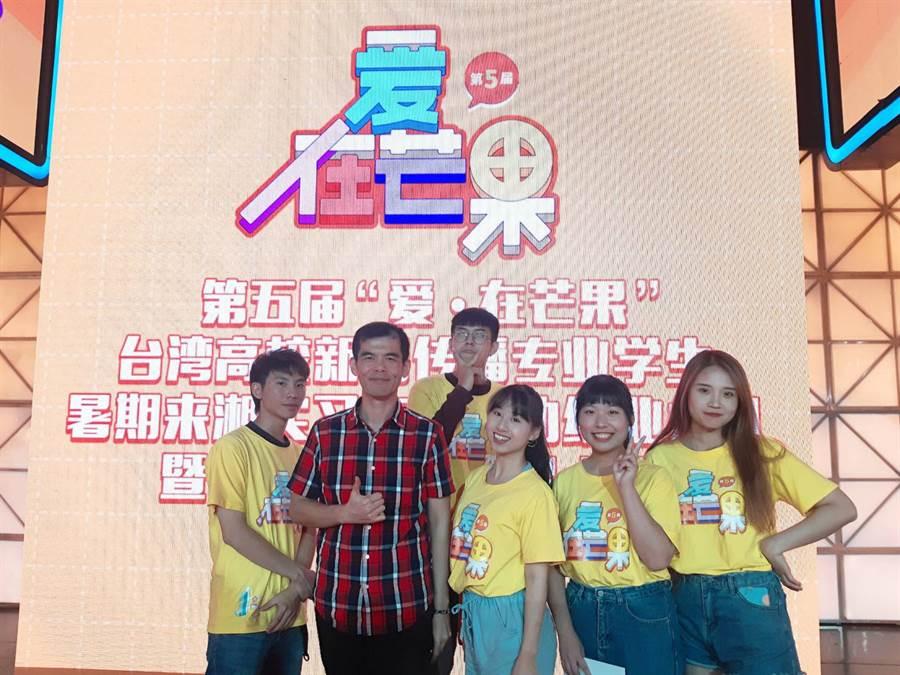 長榮大學 大眾傳播系吳裕勝老師非常希望台南的同學們能多多走出舒適圈,為自己的未來努力。(時際創意傳媒提供)。