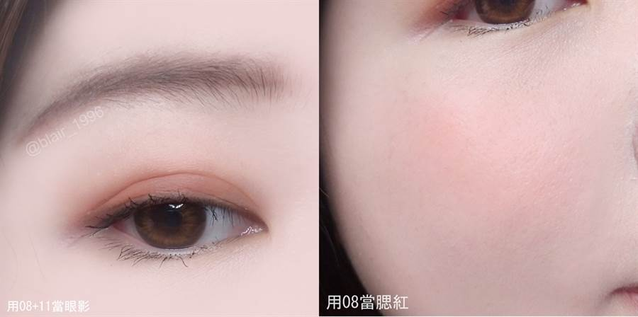 WAKEMAKE奶霜慕斯水潤霧感唇釉也可以作為眼影和腮紅使用。(圖/IG@blair_1996_makeup)