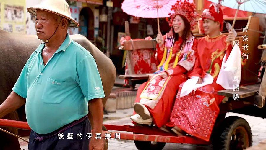 經典小鎮影片後壁篇-牛車體驗活動。(圖取台南旅遊網)