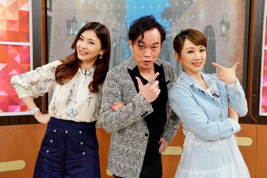 左起:何如芸、康康、郁方。(圖/一袋女王)