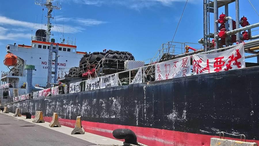 船方29日在船上掛滿白布條抗議強調「我要人權」。(陳淑娥攝)